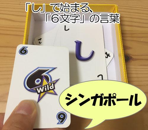 ワードバスケットの数字カードの使い方