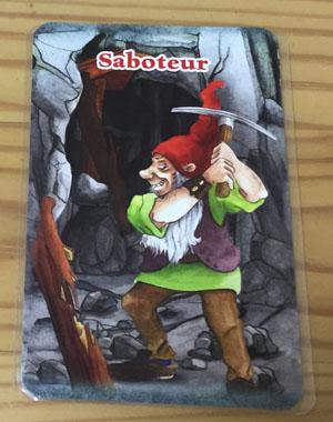 お邪魔者のお邪魔者カード