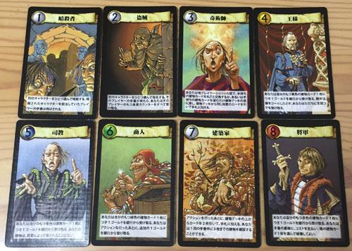 操り人形 8種類のキャラクターカード