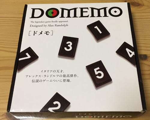 ボードゲーム『ドメモ(DOMEMO)』の外箱