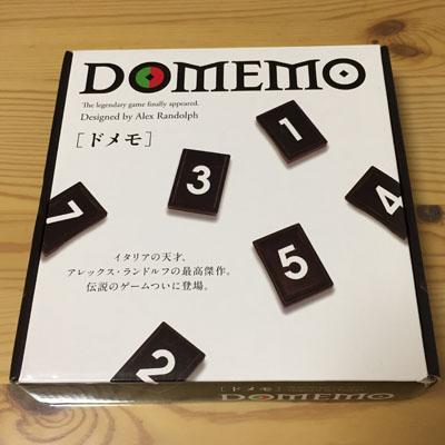DOMEMO(ドメモ)