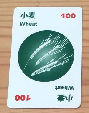 『ピットデラックス(Pit)』で使用するカード「小麦」