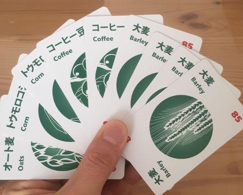 ピットでは、初めに9枚の手札が配られます