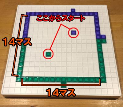 ブロックスを2人でプレイする方法