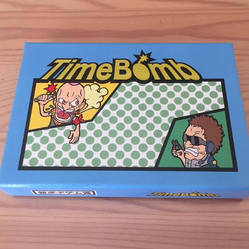 タイムボム ボードゲーム