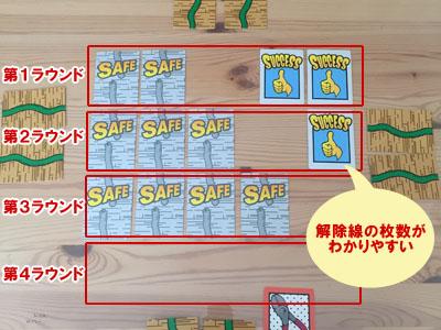 タイムボム カードの管理