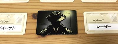 コードネーム 暗殺者カード