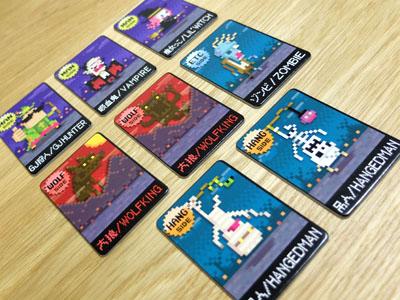 ワンナイト人狼モンスターverの全カード8枚