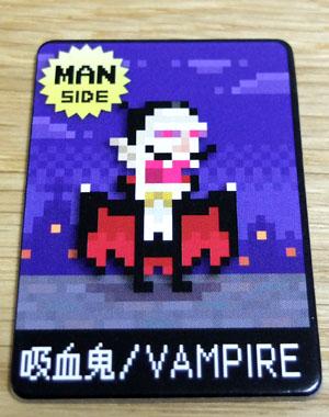 ワンナイト人狼モンスターverの吸血鬼