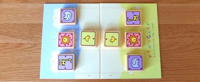 子供が遊べる将棋ゲーム|どうぶつしょうぎ