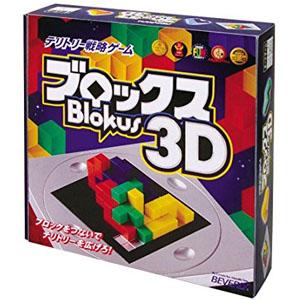 ブロックス3D
