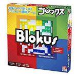 amazonボードゲームランキング1位の「ブロックス」の全シリーズまとめ