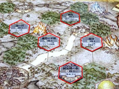 ドラスレファングの新ルール「異郷」の地形タイルの配置