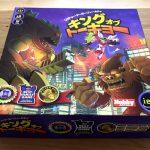 キングオブトーキョーのルール紹介|ダイスの振り直しが熱いボードゲーム!