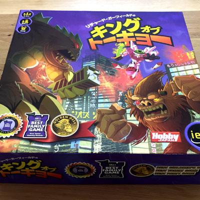 ボードゲーム「キングオブトーキョー」