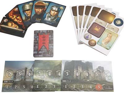 正体隠匿系ボードゲーム「レジスタンスアヴァロン」