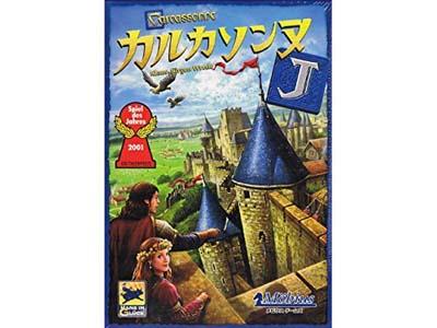 タイル配置系ボードゲーム「カルカソンヌ」