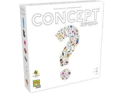 表現系ボードゲーム「コンセプト」