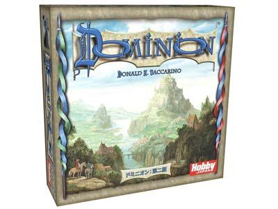 構築系ボードゲーム「ドミニオン」