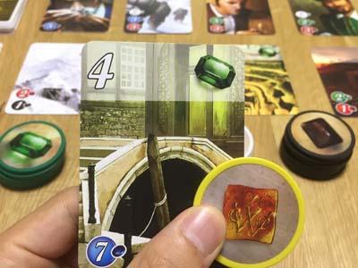 拡大再生産系ボードゲーム「宝石の煌き」