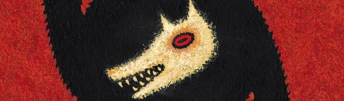 放課後さいころ倶楽部1巻の10話で登場『ミラーズホロウの人狼』