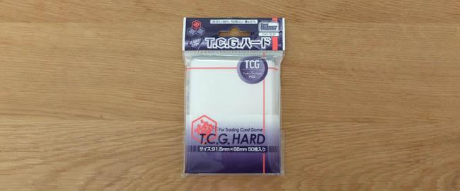カードスリーブ『ホビーベースTCGハードタイプ』