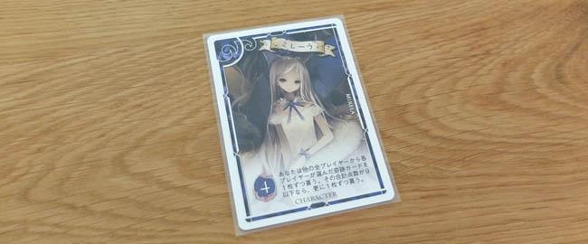 実際にポーカーのカードにスリーブを装着した写真