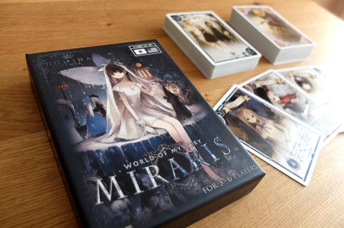 ハゲタカのえじき系カードゲーム「ミラリス(miraris)」