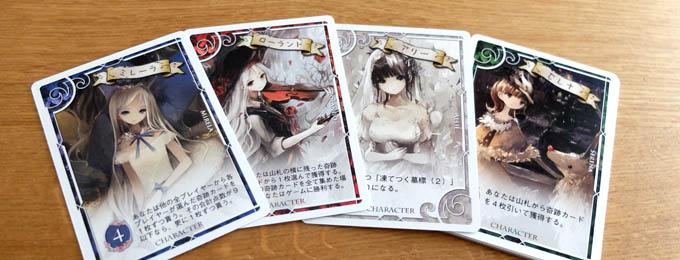 ミラリスのキャラクターカード