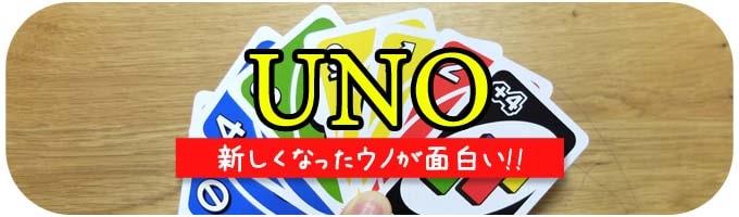 人気カードゲームのおすすめランキング:UNO