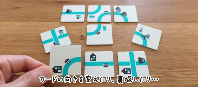 ナインタイルパニックは、「9枚のタイルを素早くに動かして、お題に沿った町を完成させる」というボードゲーム