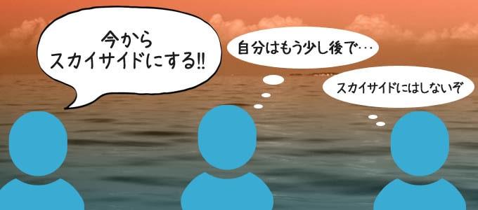 ボードゲーム『フローティラ/Flotilla』:モードチェンジはいつでもいいし、しなくてもいい!!