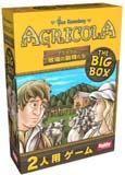 アグリコラ 牧場の動物たち THE BIG BOX