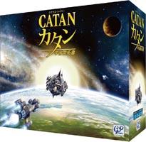 新作ボードゲーム『カタン:宇宙開拓者版』