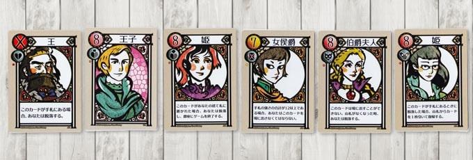 ラブレターの追加カード6種類