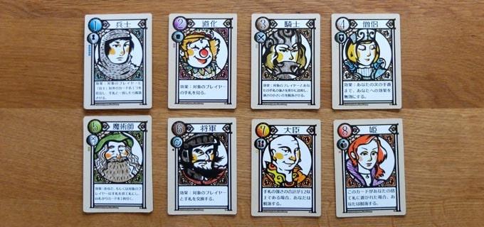 基本カード16枚|ラブレター