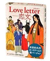 カードゲーム『ラブレター-恋文-』