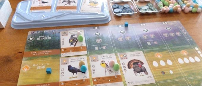 ウイングスパンは、「餌を集める・鳥を呼び寄せる・卵を産ませる」などして、鳥類の繁栄を目指すボードゲーム