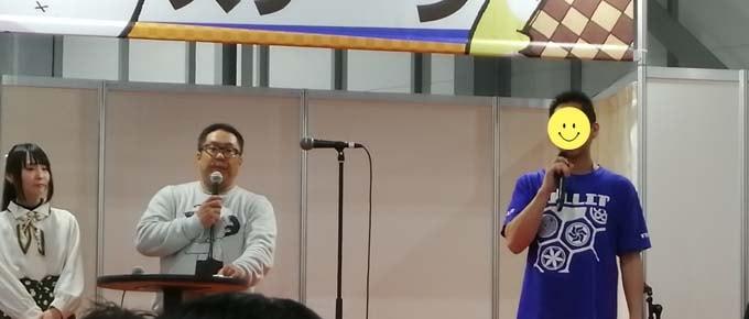 ゲームマーケット大賞2019『優秀賞』を受賞したラディアスリー中村良さん
