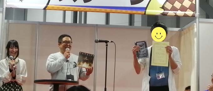 ゲームマーケット大賞2019の大賞を受賞したソルナーゲームズのMeichi Solaさん