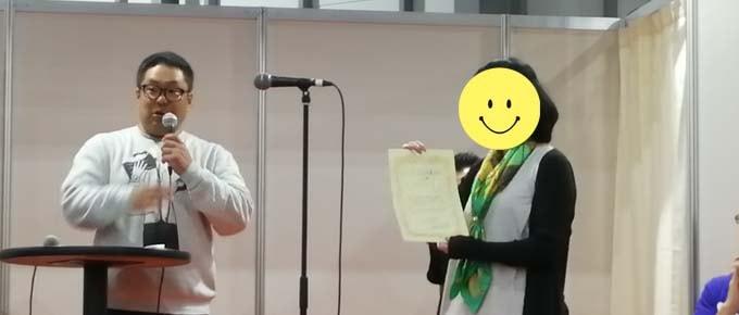 ゲームマーケット大賞2019『キッズ賞』を受賞したNANAWARIさん