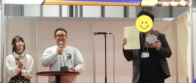 ゲームマーケット大賞2019『エキスパート賞』を受賞したOKAZU BRANDの林 尚志さん