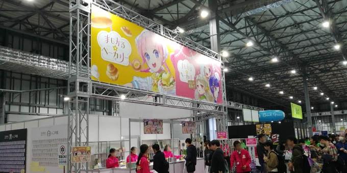 ゲームマーケット2019秋レポート:まじかるベーカリーシリーズのMAGIブース