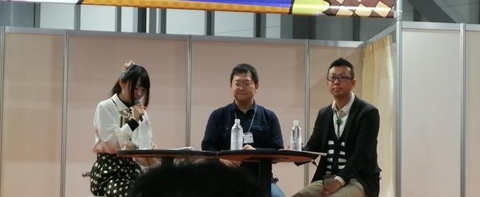 ゲームマーケット2019秋:マーダーミステリー・ポータブル シリーズ