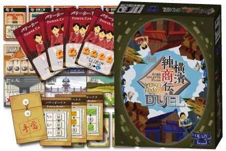 ゲームマーケット大賞2019:エキスパート賞『横濱紳商伝デュエル』