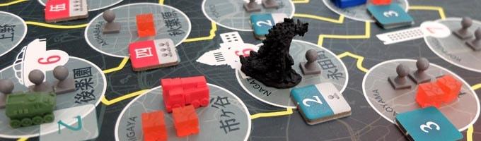 """ボルカルスは、「東京に現れた怪獣""""ボルカルス""""と人間が戦う」という災害戦略ボードゲーム"""