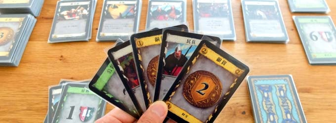 ボードゲームの最高傑作『ドミニオン(Dominion)』
