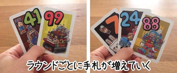 ito(イト):第3ラウンドまで終わったらゲームクリア