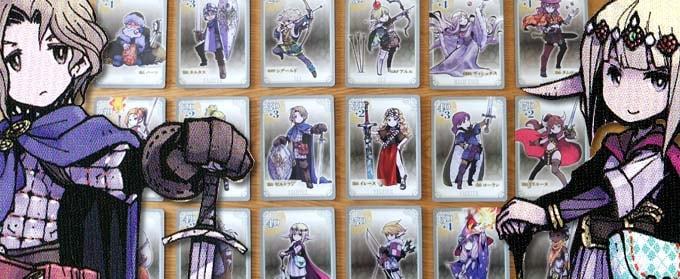 2度もリメイクされた不朽の人気カードゲーム『モンスターメーカー』