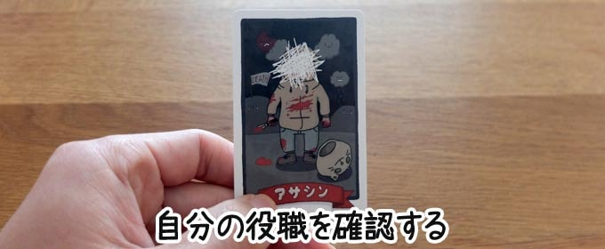 『ニャーメンズ』自分のメンバーカードを確認する